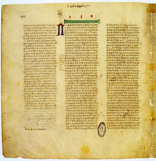codex_vaticanus_b2c_2thess-_32c11-182c_hebr-_12c1-22c2